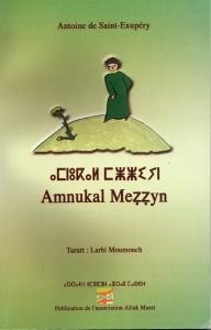 5_Berberi_Tamazigh