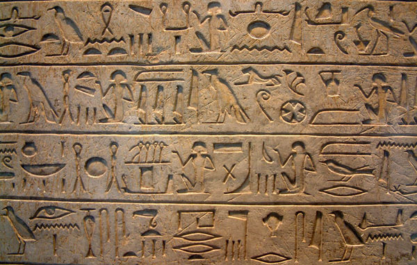 egyptian-hieroglyphics-louvre1